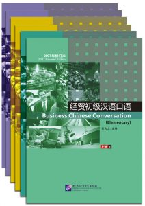 Les Mandarin - Business Chinese Conversation