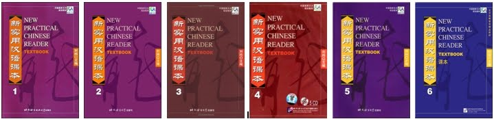 Les Mandarin - New Practical Chinese Reader