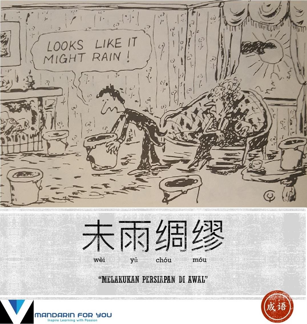 Les Mandarin - Melakukan Persiapan di Awal